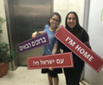 Shana Ba'Aretz Students Make Aliyah