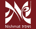 Nishmat News, Purim 5775