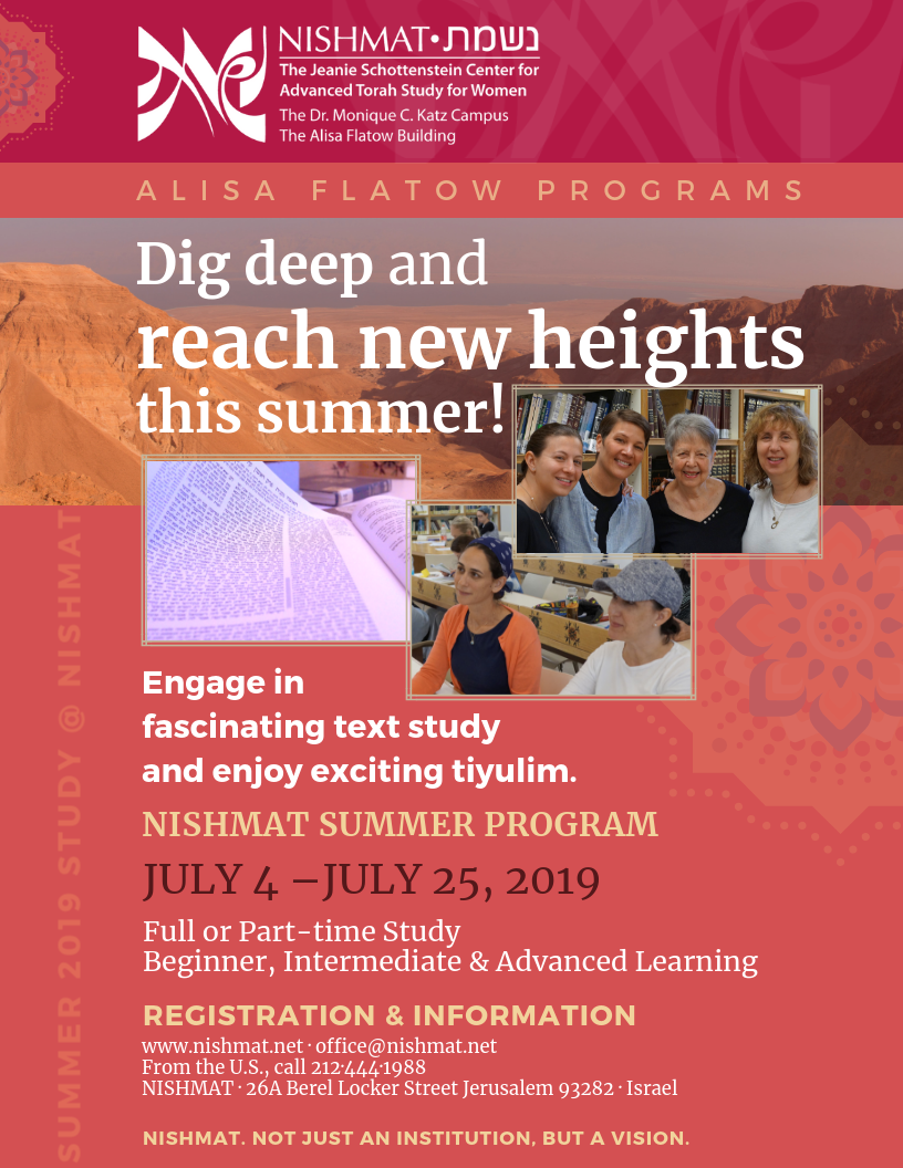 Exciting Torah Learning Program in Jerusalem this Summer 2019