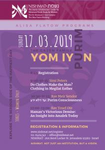 Purim Yom Iyun 2019, Lectures on Megilat Ester,