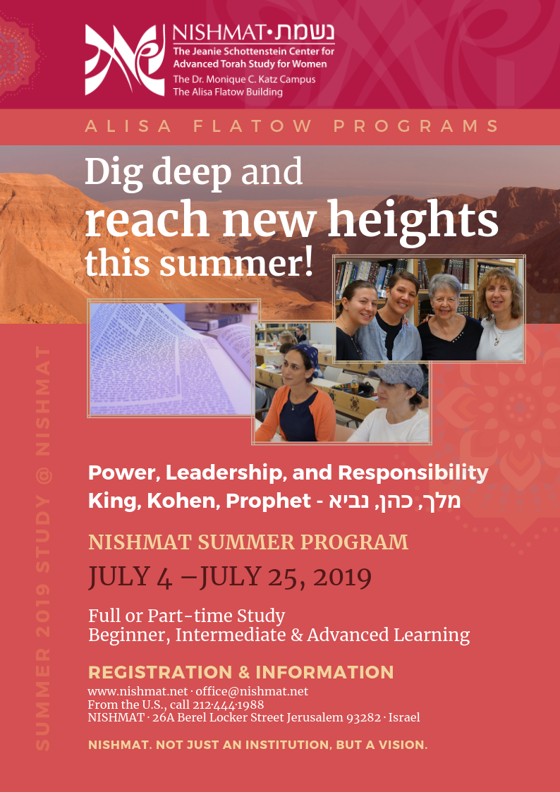 Nishmat Summer Program - Nishmat - The Jeanie Schottenstein Center